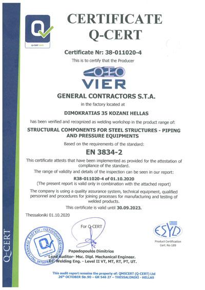VIER ISO 3834 2 EN